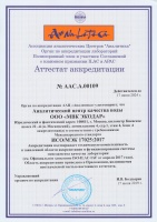 Фотография награды