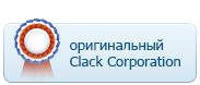 Мы являемся партнёром и самым крупным поставщиком автоматики Clack в России